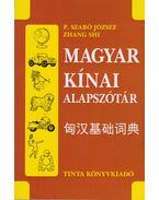Magyar-kínai alapszótár - P. Szabó József, Zhang Shi