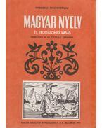 Magyar nyelv és irodalomolvasás tankönyv a VII. osztály számára - Péntek János, Nagy Kálmán, Kalapáti Jolán