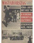 Magyarország XV. évfolyam 1978. (hiányzik a 14. szám) - Pálfy József