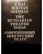A mai magyar színház - Almási Miklós