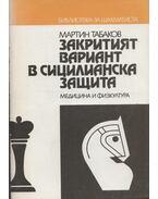 A szicíliai védelem zárt változata (bolgár) - Martin Tabakov