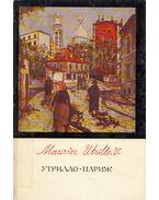 Maurice Utrillo: Párizs (orosz)