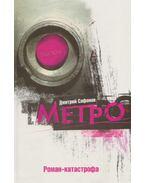 Metro (orosz) - Dmitrij Szafonov