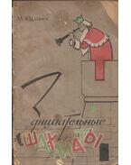 Szórakoztató sakk (orosz) - Mihail Ljudovics