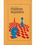 A végjáték stratégiája (orosz) - Mihail Seresevszkij
