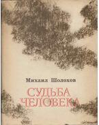Emberi sors (orosz) - Mihail Solohov