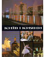 Kijev és látványosságai (ukrán) - Mikola Kozlovszkij