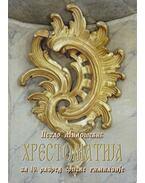 Irodalmi szöveggyűjtemény a szerb tannyelvű gimnáziumok 10. évfolyamának - Milosevics, Petar