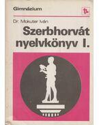 Szerb-horváth nyelvkönyv I. - Mokuter Iván dr.