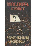 A nagy októberi összefogás - Moldova György