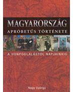 Magyarország apróbetűs története - Nagy György