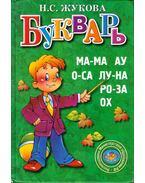 Ábécéskönyv (orosz) - Natalija Zsukova