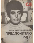 Inkább a kockázatot szeretem (orosz) - Nona Gaprindasvili