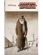 Novellák (orosz) - Anton Csehov