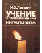 Tudósok az intuicionizmus reinkarnációjáról (orosz) - Nyikolaj Losszkij