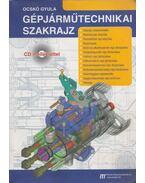 Gépjárműtechnikai szakrajz - Ocskó Gyula