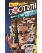 Merénylet Ajbolit ellen (orosz) - Ohotyin, Alekszandr