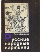 Orosz népi ábrázolások (orosz) - Olga Balgina
