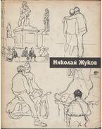 Nyikolaj Nyikolajevics Zsukov (orosz) - Olga Nyikulina