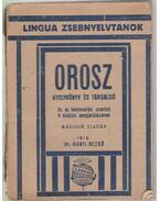Orosz nyelvkönyv és társalgó - Dr. Honti Rezső