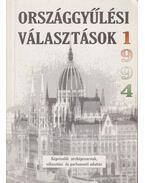 Országgyűlési választások 1994 - Kecskés János (szerk.), Csulák András (szerk.), Németh György