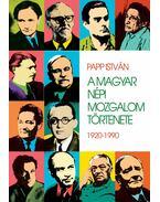 A magyar népi mozgalom története - Papp István