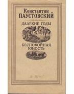 Letűnt esztendők / Nyugtalan ifjúság (orosz) - Pausztovszkij, Konsztantyin