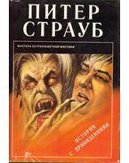 Szellemtörténet (orosz) - Peter Straub