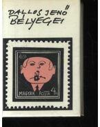 Dallos Jenő bélyegei I-II. kötet (mini) - Petőcz Károly