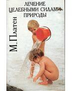 Gyógyítás a természet gyógyító erejével (orosz) - Platen, M.