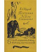 Plutónia/ A Szannyikov-föld (orosz) - Obrucsev, V. A.