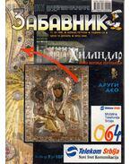Politikin Zabavnik 1998. XII. 11.