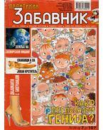 Politikin Zabavnik 2002. 11. 29.