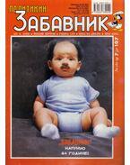 Politikin Zabavnik 2003. 2. 28.