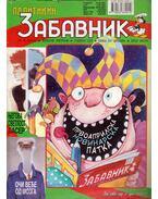 Politikin Zabavnik 2003. 5. 16.