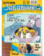 Politikin Zabavnik 2003. 5. 23.