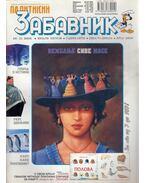 Politikin Zabavnik 2005. 10. 28.