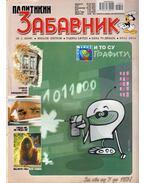 Politikin Zabavnik 2006. 1. 13.
