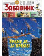 Politikin Zabavnik 2008. 6. 6.