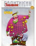 Politikin Zabavnik 2009. 3. 14.