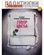 Politikin Zabavnik 2009. 8. 1.