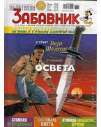 Politikin Zabavnik 2010. 2. 12.