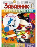 Politikin Zabavnik 2011. 12. 23.