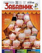 Politikin Zabavnik 2012. 11. 2.