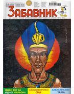 Politikin Zabavnik 2012. 4. 20.