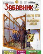 Politikin Zabavnik 2012. 4. 6.