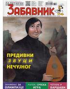Politikin Zabavnik 2012. 8. 3.