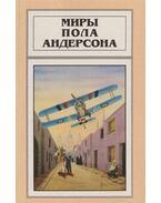 A millió éves űrbárka (orosz) - Poul Anderson