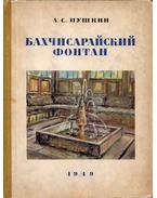 A bahcsiszeráji szökőkút (orosz) - Puskin, Alekszandr Szergejevics