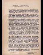 Reményi Gyenes István újságíró, sanzonfordító, dalszövegíró hangulatjelentése 1949-ből. [Kézirat.] - Reményi Gyenes István